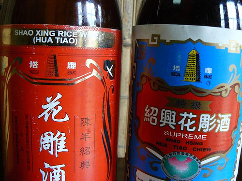 Shaoxing Rice Wine: Where and How to Buy It - Viet World Kitchen