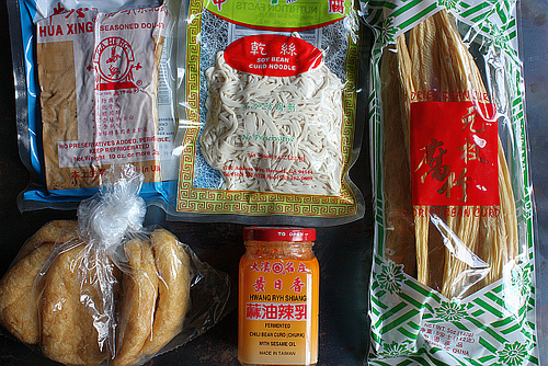 Different kinds of purchased tofu