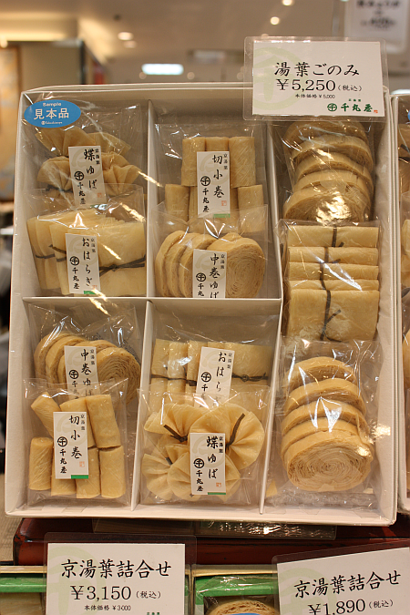Kyoto-dried-yuba-giftpack3