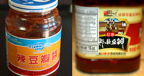 Chile bean sauce with oil
