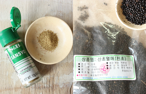 Japanese and Korean pepper