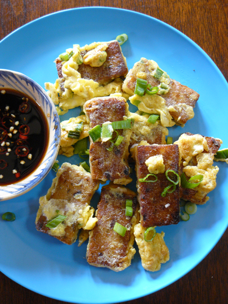 Crisp Daikon Rice Cakes With Egg And Scallion Recipe Banh