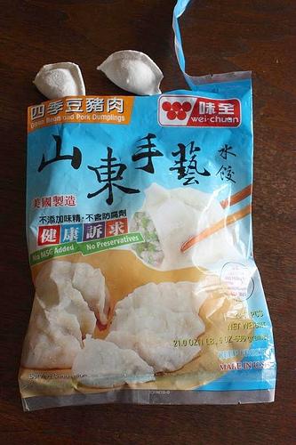 WeiChuan MSG-free dumplings