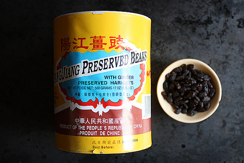 Yang Jiang Preserved Beans -- Chinese fermented black beans