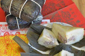 How to Make Banh Chung Vietnamese Tet Rice Cakes