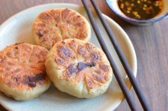 Panfried Chinese Pork Pie (Xian Bing) Recipe