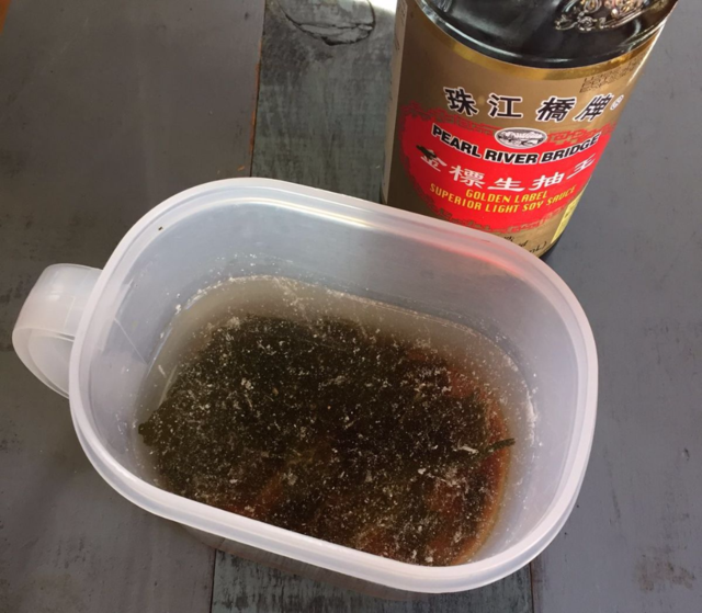 Veg fish sauce soy