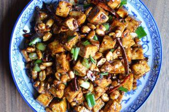 Kung Pao Tofu Recipe (Gong Bao Dou Fu)