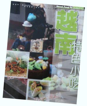 Cantonese_vietnamese_cookbook